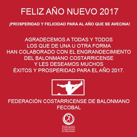 felicitaciones-ano-nuevo-2017-final